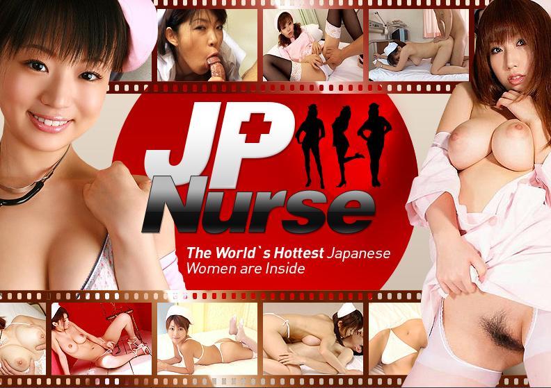 JP Nurse